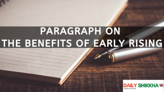 paragraph on the Benefits of Early Rising