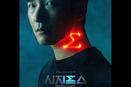 """Profil,Perjalanan Karir Dan Daftar Film/Drama Populer Cho Seung Woo Pemeran Han Tae Sul """"Sisyphus The Myth"""""""
