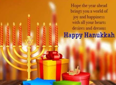 happy-hanukkah-wishes-2018