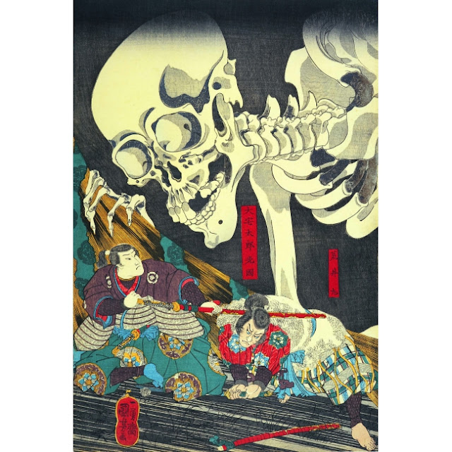 démon squelette géant