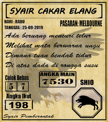 SYAIR MELBOURNE 25-09-2019