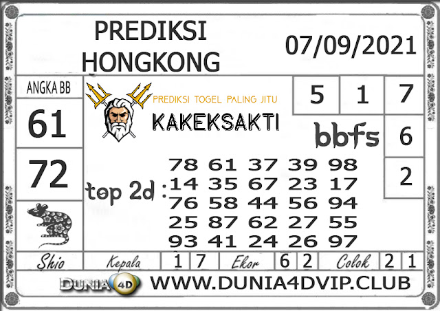 Prediksi Togel HONGKONG DUNIA4D 07 SEPTEMBER 2021