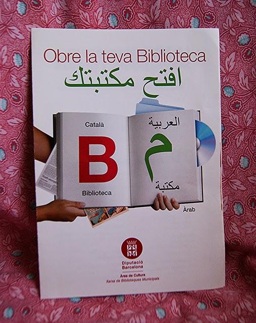Obre la teva biblioteca (tríptic) per Teresa Grau Ros a Flickr
