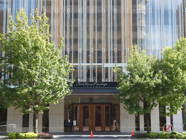 大倉久和大飯店 - The Okura Prestige Taipei