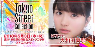 Owada Nana - Tokyo Street Collection.jpg