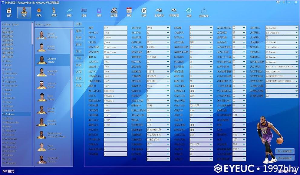 NBA 2K21 Fantasy Star Tool V1.2.3 By Aleczou [FOR 2K21]