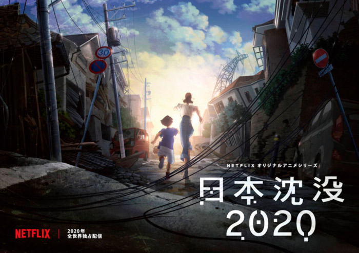 Japan Sinks 2020 (Nihon Chinbotsu 2020) anime