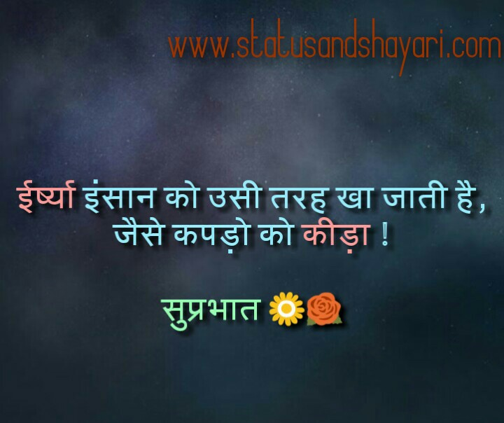 Attitude Motivational Quotes In Hindi: Love, Life, Inspirational
