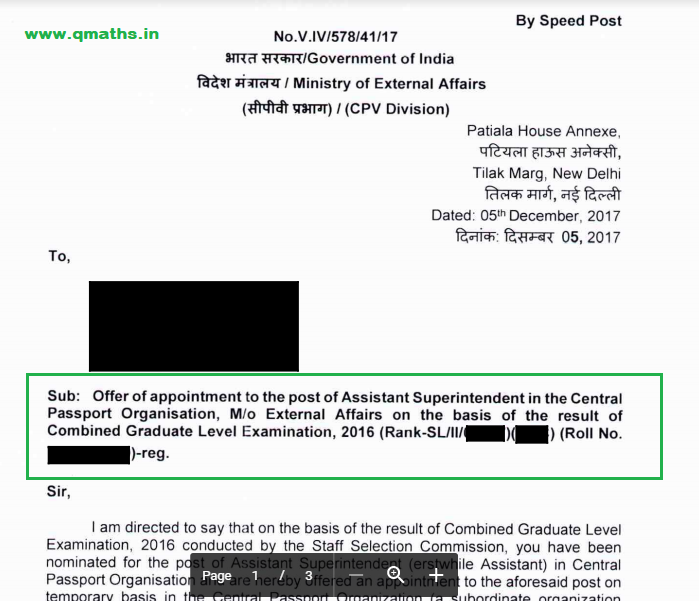 Appointment letter issued for Assistant in MEA (SSC CGL 2016