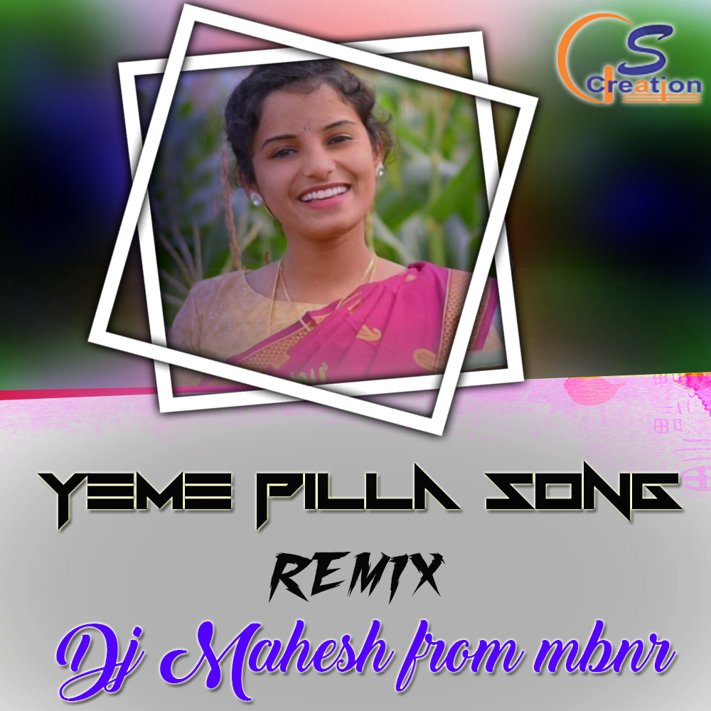 yeme pilla latest folk song, yeme pilla latest dj, yeme pilla late dj song, yeme pilla latest folk song dj remix, yeme pilla late dj, yeme pilla latest song dj remix, yeme pilla latest dj mix, yeme pilla mix, yeme pilla male version, yeme pilla male song, yeme pilla matla thirupathi songs, yeme pilla mp3 song download, yeme pilla mp3 naa songs download, eme pilla nappudalla male version, yeme pilla nappudalla dj song remix, eme pilla nappudalla song status, yeme pilla original song, eme pilla nappudalla original song, yeme pilla pilla video song, yeme pilla pilla video song dj, yeme pilla pilla dj song, yeme pilla remix, yeme pilla ringtone, yeme pilla remix song, yeme pilla remix dj, yeme pilla ra lyrics, yeme pilla remix dj song, eme pilla nappudalla ringtone, eme pilla nappudalla remix song, eme pilla nappudalla song ringtone, yeme pilla status, yeme pilla song dj remix, yeme pilla song status, yeme pilla song lyrics, yeme pilla song tik tok, yeme pilla song dance, yeme pilla song dj mix, yeme pilla telugu song, yeme pilla tik tok videos, yeme pilla telugu song dj, yeme pilla tik tok song, yeme pilla unnapudu dj song, yem pilla unnapudu dj song, yem pilla unnapudu song, yeme pilla whatsapp status, yeme pilla video song, yeme pilla video song dj, yeme pilla venkati, yeme pilla video song download, yem pilla annappudalla video song, yeme pilla naapudala video song, yeme pilla whatsapp status dj, yeme pilla song whatsapp status, eme pilla nappudalla whatsapp status, yeme pilla yenkati whatsapp status, yeme pilla song with lyrics, yeme pilla yenkati dj song, yeme pilla yenkati dj song remix, yeme pilla yenkati, yeme pilla yenkati dj remix, yeme pilla yenkati dj mix, yeme pilla yenkati status, eme pilla nappudalla dj song, yeme pilla 2020, yeme pilla 2020 dj song, yeme pilla 8d song