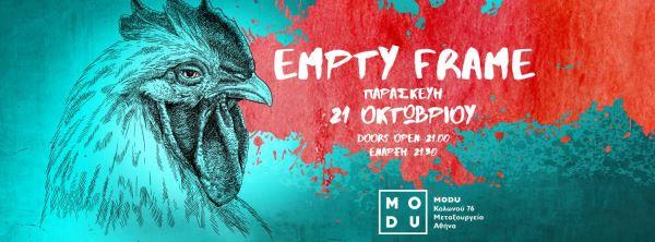 EMPTY FRAME: Παρασκευή 21 Οκτωβρίου @ MODU