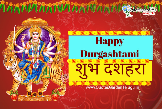 Best images wallpapers messages quotes for #dussehra #navratri #durhastami wishes greetings in hindi