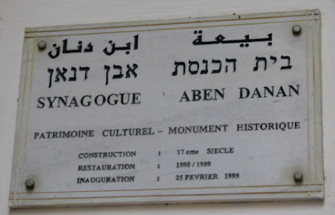 Jewish Memories Stick To Ibn Danan Synagogue, Fez