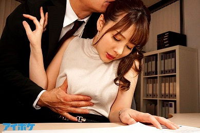IPX-506 beautiful female secretary and lustful director