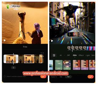 تحميل Viva Video pro مهكر اخر اصدار للأندرويد
