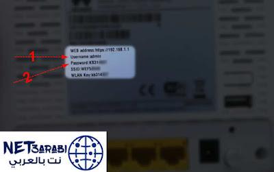 حل مشكلة صفحة اعدادات الراوتر لا تفتح