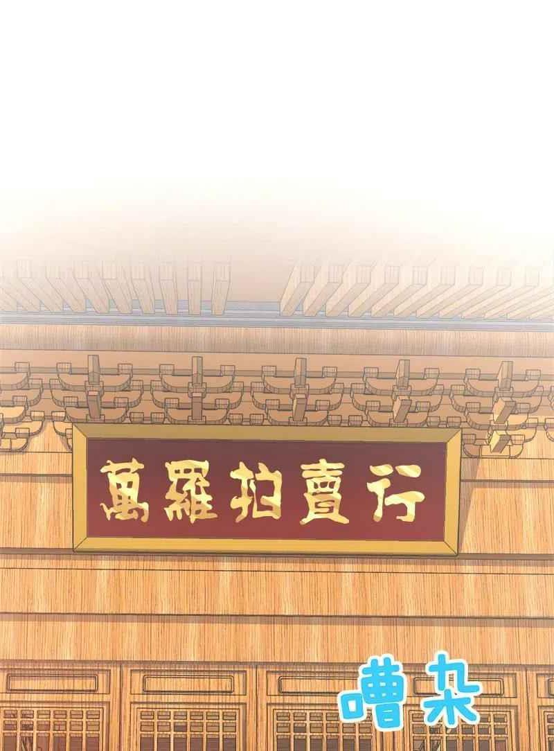 Sinh Hoạt Của Võ Đế Sau Khi Ẩn Cư  Chapter 17 - upload bởi truyensieuhay.com