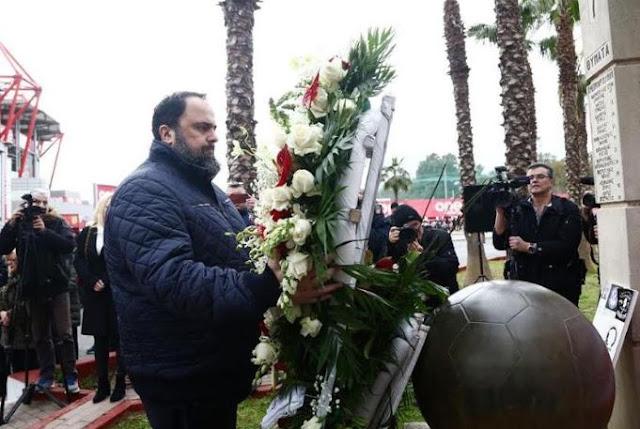 Ο δήμος Πειραιά τίμησε τη μνήμη των 21 θυμάτων της Θύρας 7