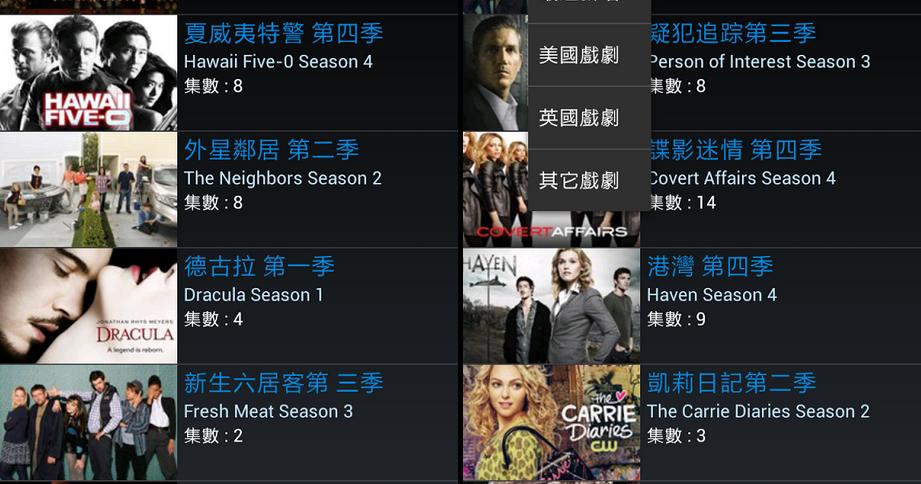 Android APP:網路美劇 APK 下載 1.74,最新美國連續劇,熱門美國電視劇線上看,各式歐美影集推薦   Apkdownload01