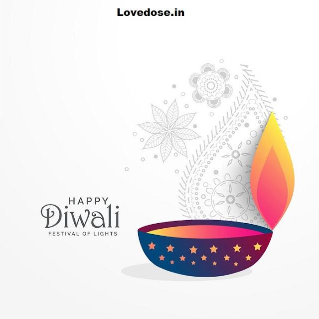 2021 Happy Diwali SMS