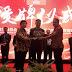 'CHINA BUSINESS FORUM'  DORONG KERJASAMA INVESTASI TIONGKOK - INDONESIA