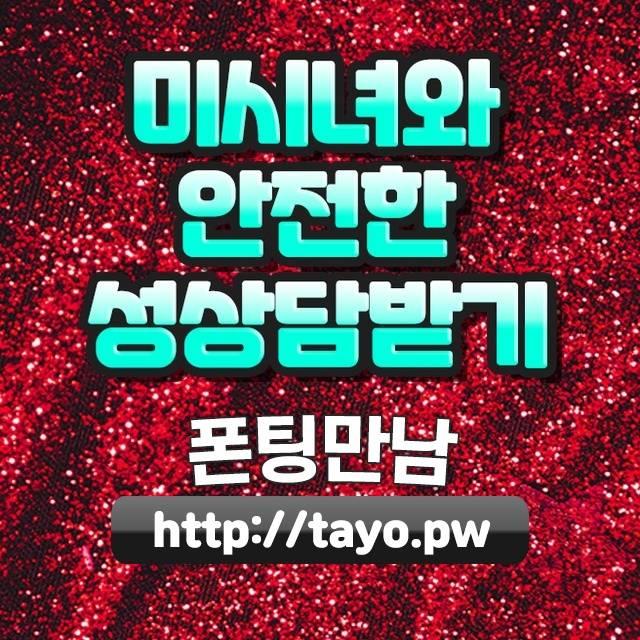 서울시성동구복불고기
