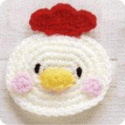 Amigurumi Pollito a Crochet