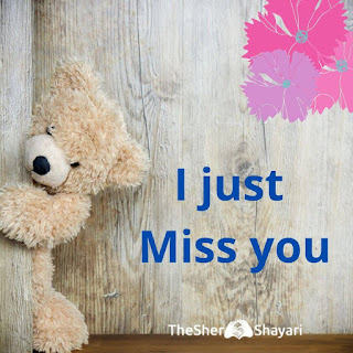 I just miss you Sad whats app Dp Images