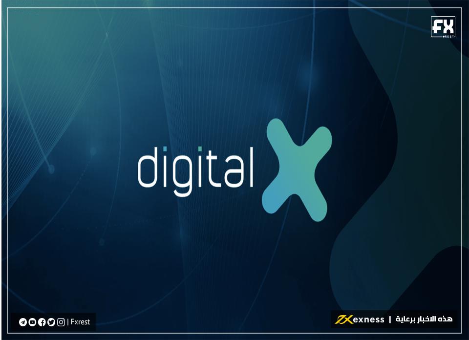 ديجيتال إكس DigitalX تعلن عن استثمار لاحق في BAM