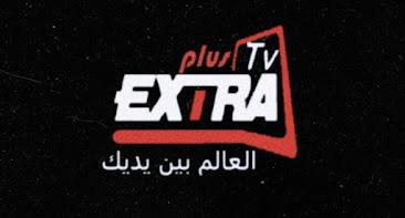 تحميل تطبيق extra plus tv apk لمشاهدة القنوات