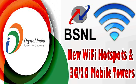 BSNL to inaugurate New Public WiFi Hotspots and 3G/2G Mobile Towers across India during Digital India Week