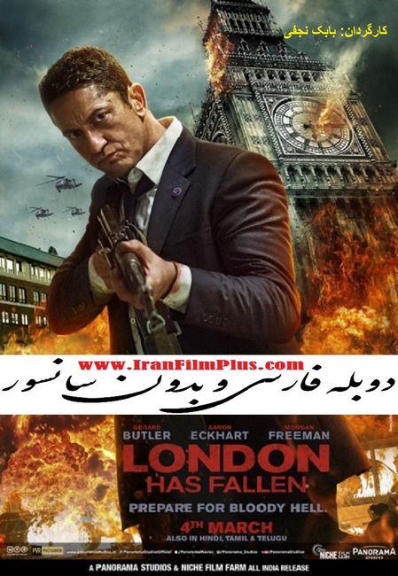 iran film dobleh download