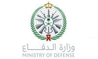 وزارة الدفاع تعلن عن فتح بوابة القبول والتجنيد الموحد للقوات المسلحة وأفرعها (للرجال والنساء)