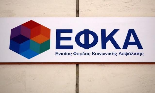 Βουλευτές ΣΥΡΙΖΑ για τον υπό κατάρρευση ΕΦΚΑ Πελοποννήσου