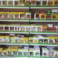 toko pertanian online,toko pertanian,belanja online,lmga agro