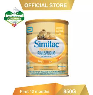 similac neosure 0-12 bulan