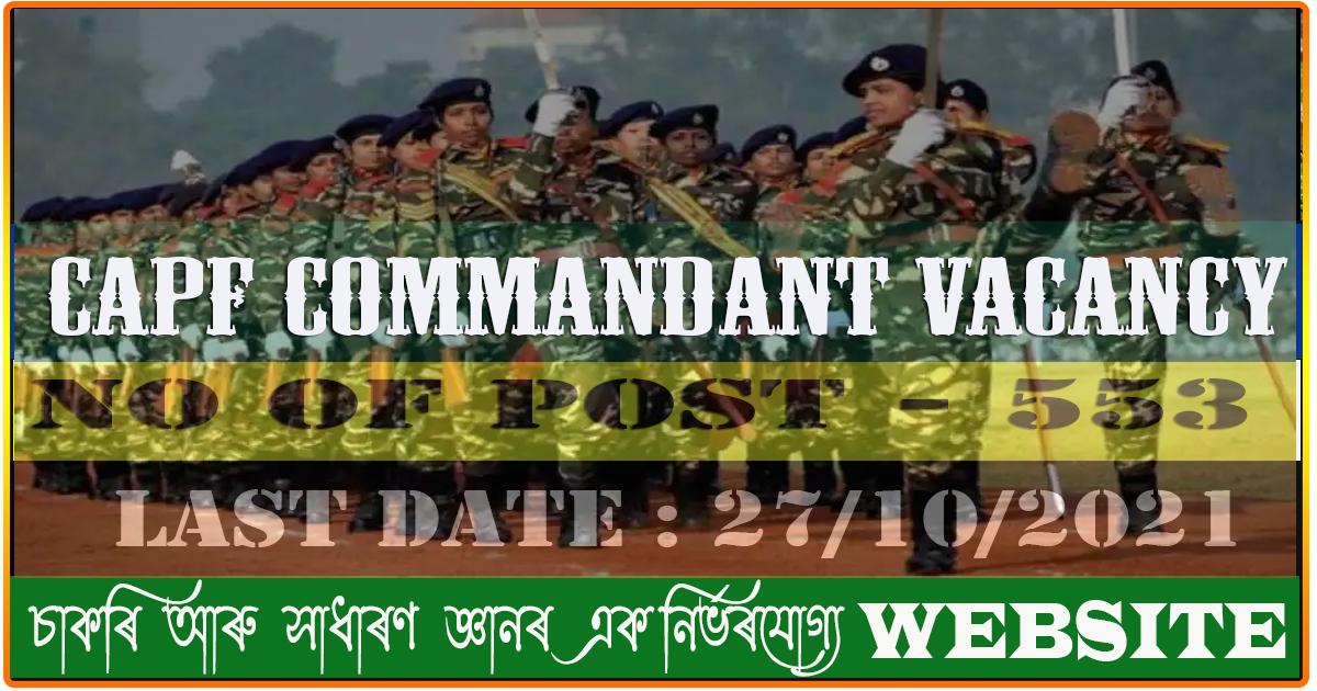 CAPF MO Commandant Recruitment 2021
