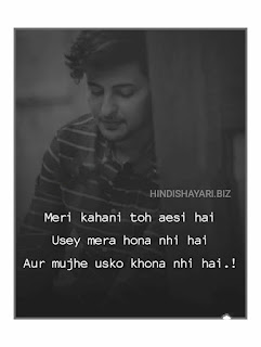 rahat indori hindi shayari collection, latest hindi shayari collection, hindi shayari collection love romantic, hindi shayari collection in english language, hindi shayari collection 140 character, hindi shayari collection two line, hindi shayari collection dosti, good morning hindi shayari collection