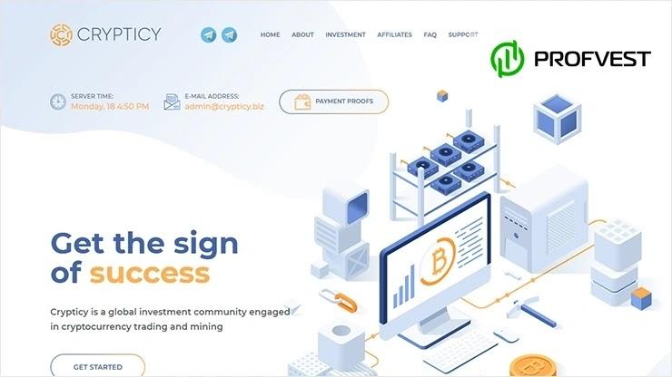 Crypticy обзор и отзывы HYIP-проекта