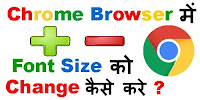 How to Change Font Size in Chrome Browser?