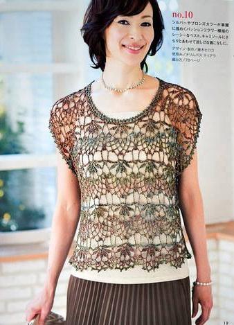 Patrón #1592: Blusa a Crochet