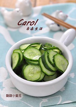 Carol 自在生活 : 酸甜小黃瓜