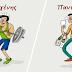 Πώς αλλάζει η ζωή των ανδρών μετά το γάμο, μέσα από 10 χιουμοριστικά σκίτσα