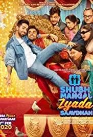 Subh Mangal Zyda Sabdhan , SMZS Movie