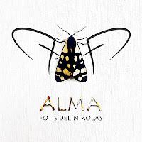 """Ο δίσκος του Φώτη Δεληνικόλα """"Alma"""""""