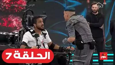 شاهد برنامج رامز مجنون رسمي الحلقة 7 محمود كهربا