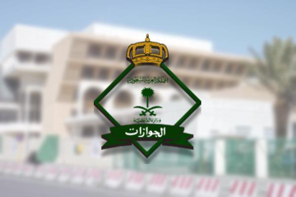 Jawazat started issuing e-Permits of Hajj to expatriates