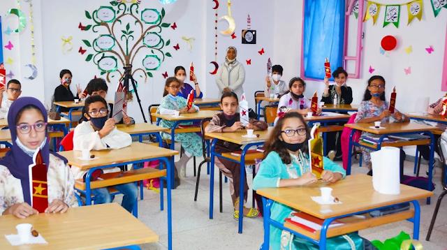 """تارودانت.. تحت شعار """" تعبئة شاملة للمساهمة في تحقيق أهداف التنمية الشاملة"""" مجموعة مدارس بونوني الرائدة ، تنظم أيام الأبواب المفتوحة .. التفاصيل"""