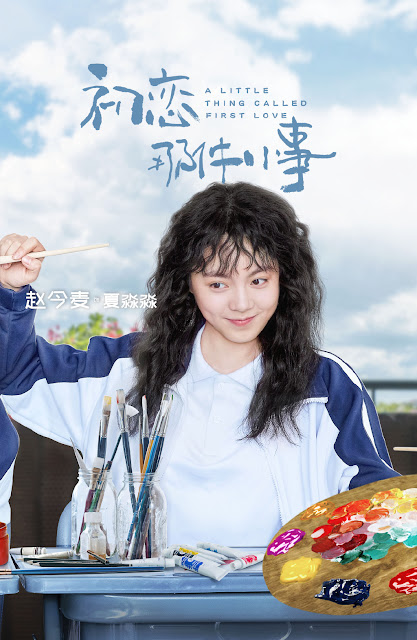 A Little Thing Called First Love campus romance Zhao Jinmai