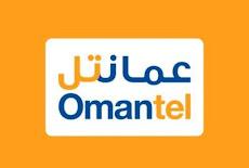 عمانتل Omantel – وظيفة شاغرة
